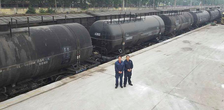 火车运输_南京鸿瀚石油化工有限公司