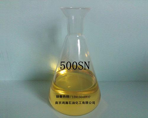 500SN基础油
