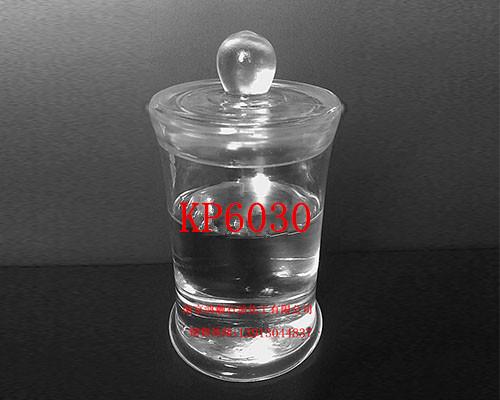 P系列优质石蜡基橡胶油 P6025 P6030