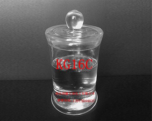 KG16C环烷油