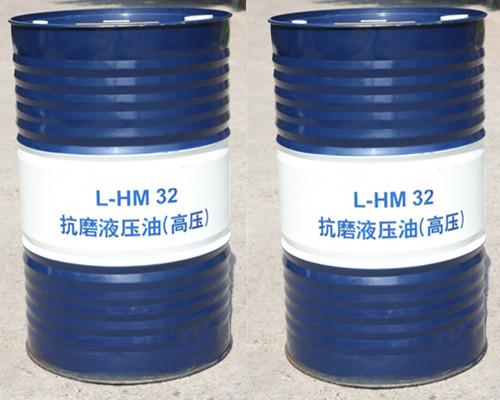 昆仑32号抗磨液压油
