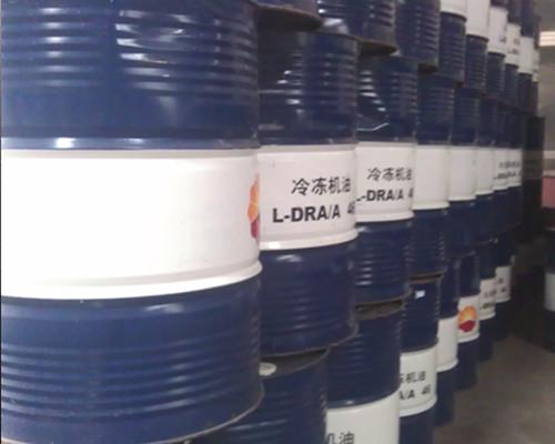 昆仑L-DRA46冷冻机油