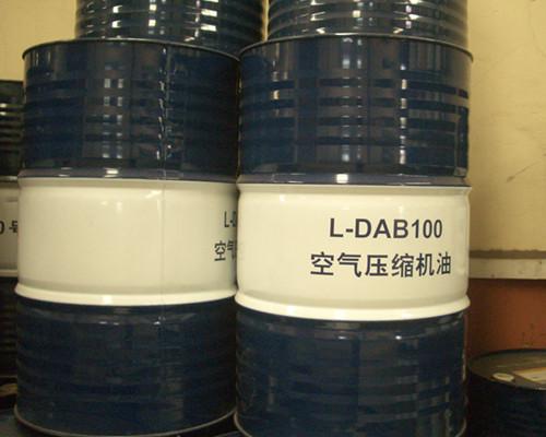 昆仑L-DAB100空气压缩机油