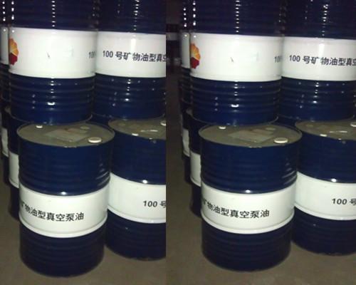 昆仑100号矿物油型真空泵油