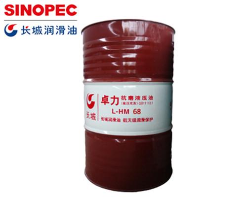 长城L-HM68抗磨液压油