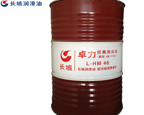 长城L-HM46抗磨液压油
